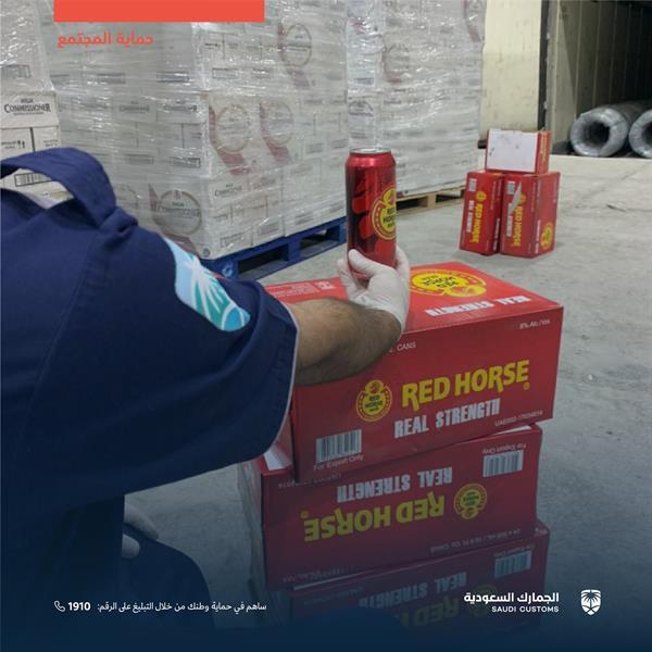 إحباط تهريب 21 ألف زجاجة خمر مخبأة في إرسالية زيت زيتون بمنفذ البطحاء