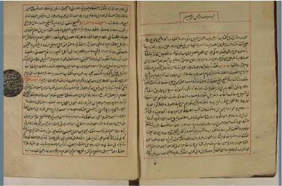 نوف الكداء باحثة سعودية تقرأ المذهب الحنفي