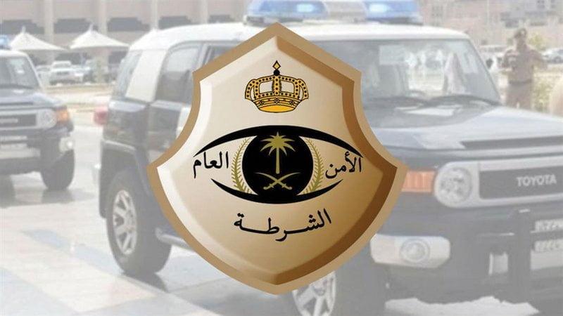 شرطة مكة المكرمة: القبض على مواطنيْن ارتكبا سرقة 9 مركبات بمحافظة جدة