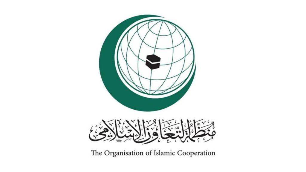 بدعوة من المملكة.. «التعاون الإسلامي» تبحث غدًا العدوان الإسرائيلي في فلسطين
