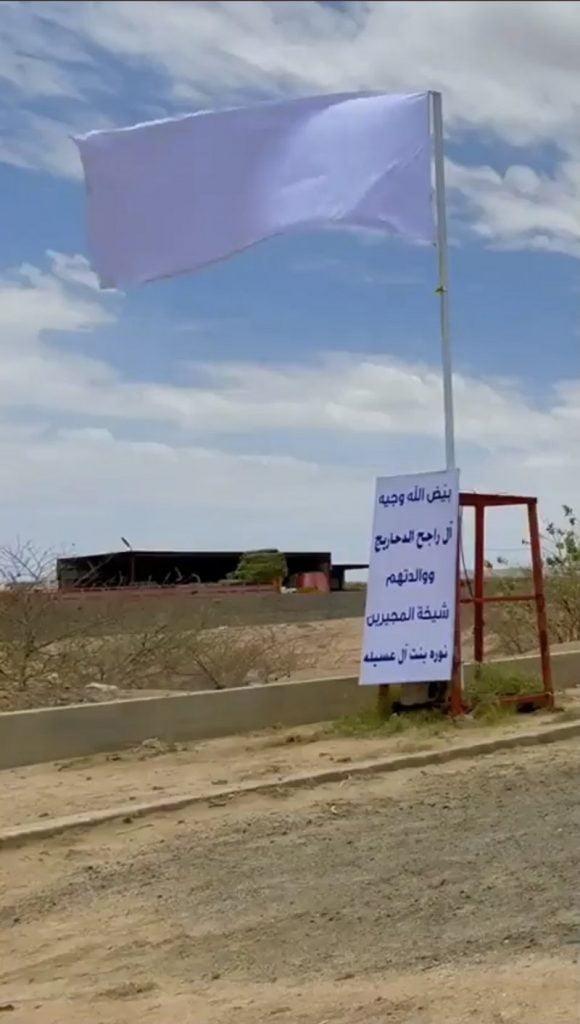 يوم العيد.. أسرة بخيبر الجنوب تتنازل عن قاتل ابنها دون شرط لوجه الله