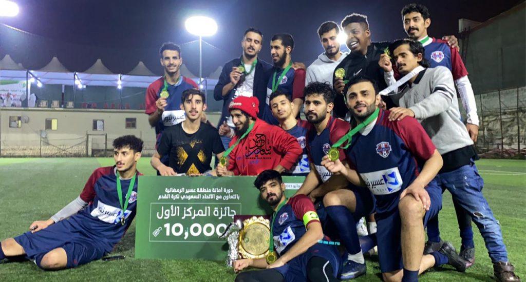 أمين منطقة عسير يتوّج الفيصل أبها بدرع البطولة الرمضانية بالتعاون مع الاتحاد السعودي لكرة القدم