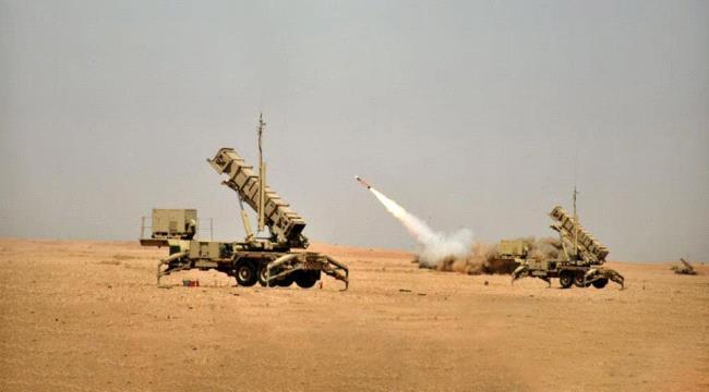 """""""التحالف"""": اعتراض وتدمير طائرة مسيرة ومفخخة أطلقت تجاه المنطقة الجنوبية"""