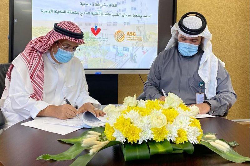 توقيع ثلاثة اتفاقيات لمركز القلب بالمدينة المنورة لدعم وتأهيل المرضى
