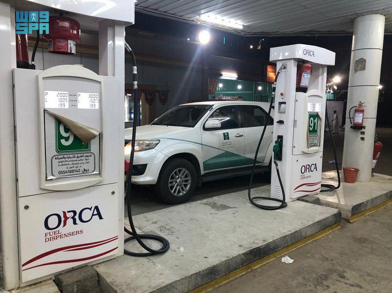 """تجارة نجران"""" تنفذ جولات رقابية على محطات تعبئة الوقود للتأكد من التزامها بمعايير الجودة والسلامة"""