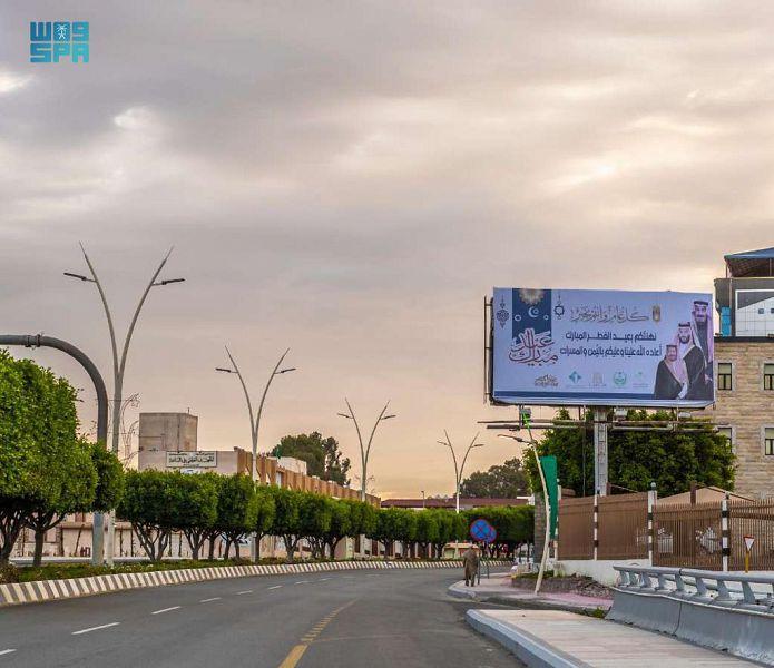 أمانة منطقة الباحة تنهي استعداداتها لاستقبال عيد الفطر المبارك