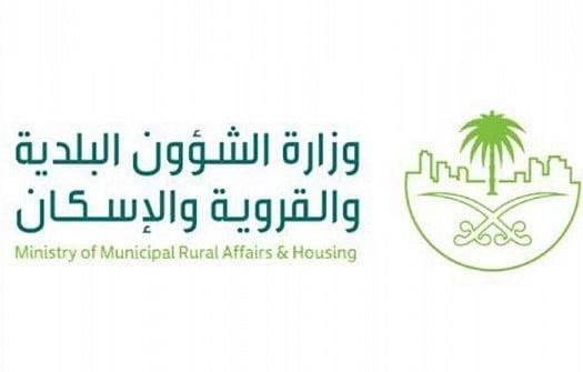 """""""الشؤون البلدية والإسكان"""" تباشر أكثر من 35 ألف جولة رقابية خلال أيام عيد الفطر المبارك"""