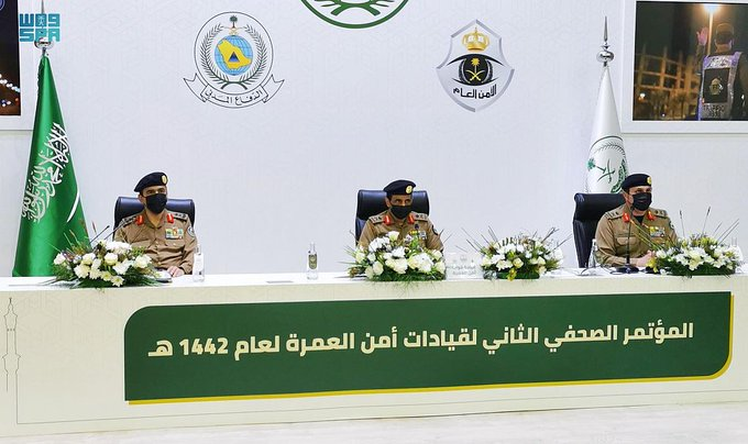 قوات أمن العمرة تستعرض خططها للعشر الأواخر من شهر رمضان المبارك في المؤتمر الصحفي الثاني لقيادات أمن العمرة لعام 1442 هـ