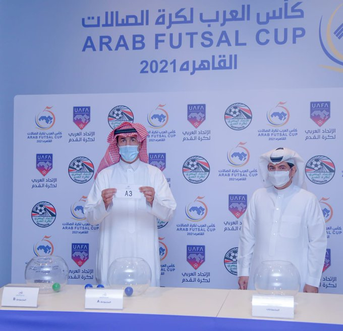 الأخضر يواجه المغرب و الإمارات في كأس العرب لكرة قدم الصالات