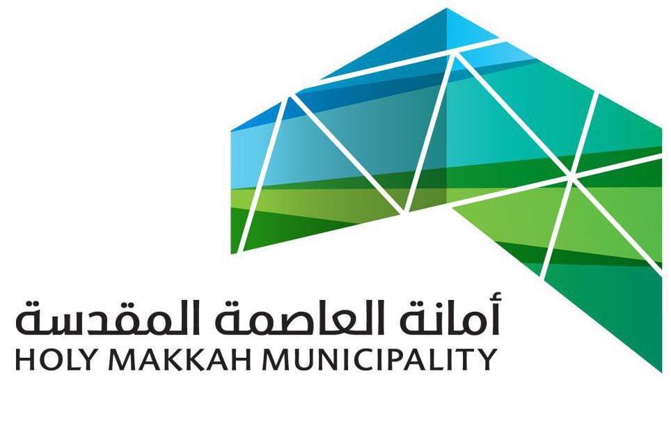 مصادرة 651 كغم خضروات مجهولة المصدر في مكة