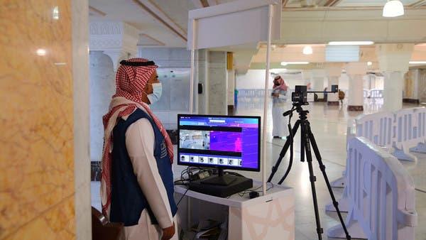 3 ملايين زائر ومعتمر خضعوا للفحص عبر الكاميرات الحرارية على أبواب المسجد الحرام منذ بدء رمضان