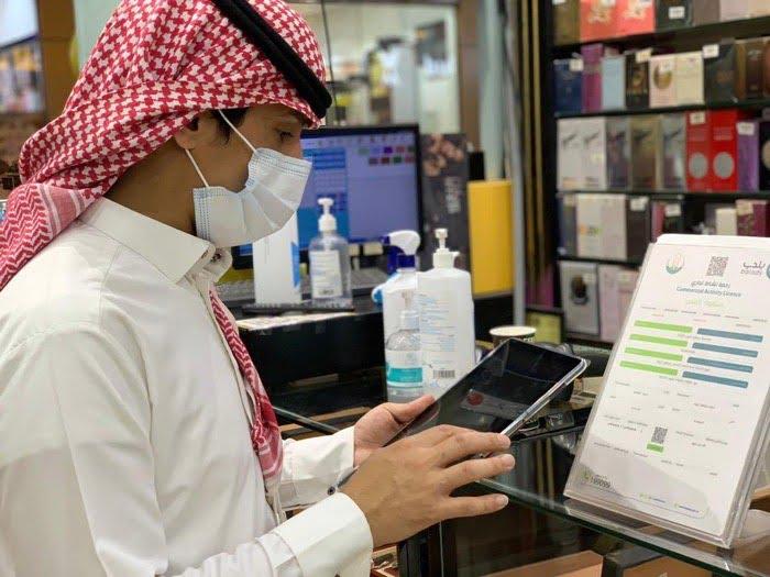 أمانة تبوك تقوم بأكثر من 36,290  جولة رقابية خلال شهر رمضان