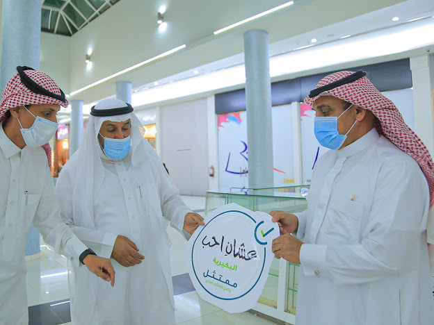 انطلاق حملة «ممتثل عشان أحب البكيرية »