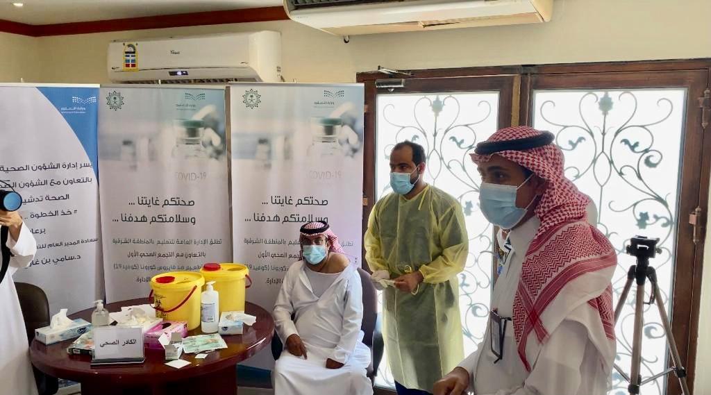 مدير تعليم الشرقية يدشن حملة التطعيم ضد فايروس كورونا كوفيد 19 بالتعاون مع التجمع الصحي الأول بالمنطقة