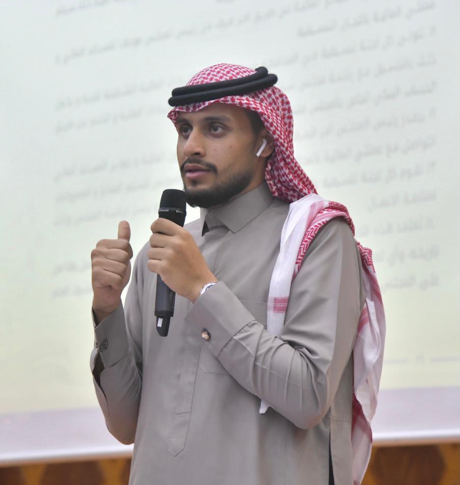 مجلس شباب الباحة يفتح باب التطوع لكسب مهارات جديدة