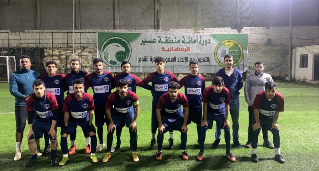 الحميدي يختتم كرنفال أمانة عسير واتحاد القدم