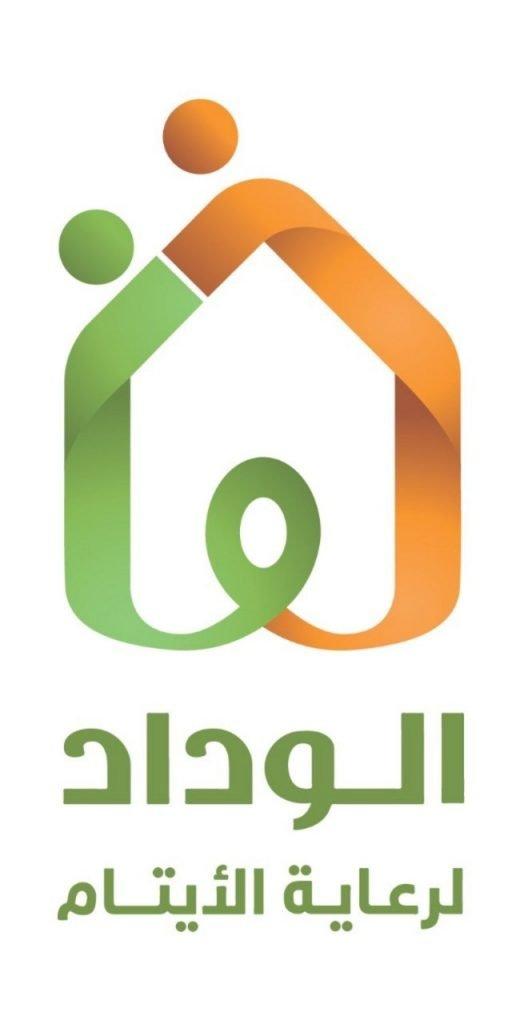"""اتفاقية بين """"الوداد الخيرية"""" و""""منصة إحسان"""" لتعزيز المبادرات"""