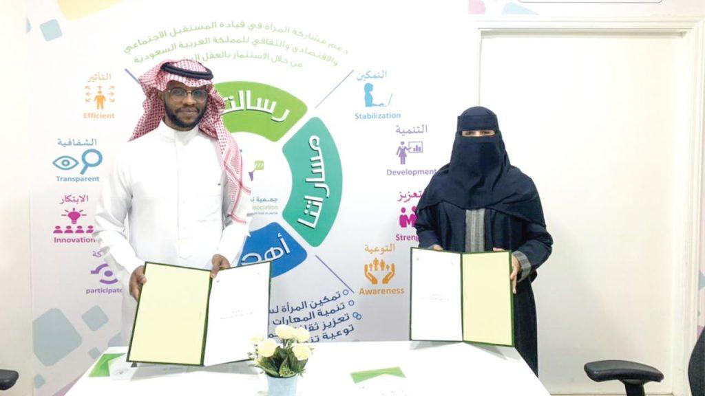 جمعية نساء المستقبل ومؤسسة أيادي وطنية يوقعان اتفاقيه شراكة لتمكين المرأة