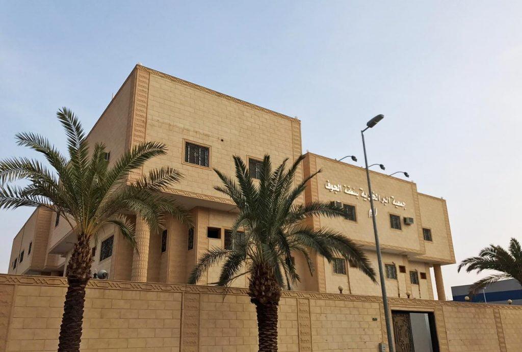 """بر الجوف تبدأ توزيع كسوة العيد كأول مشاريع منصة """"إحسان"""""""