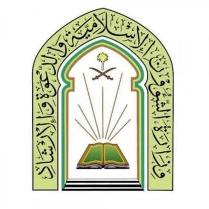 إدارة المساجد بمحافظة طريف تعتمد 57 جامعاً ومسجداً لإقامة صلاة عيد الفطر