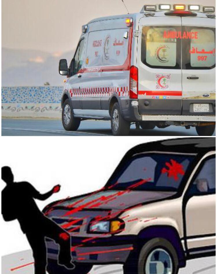 الهلال الأحمر بالباحة: وقوع حادثي تصادم ودهس منفصلين .. والكشف عن عدد المصابين