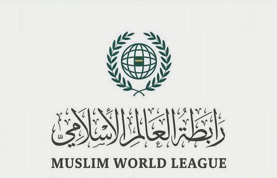 رابطة العالم الإسلامي تدين إجراءات إخلاء منازل فلسطينية بالقدس وفرض السيادة عليها بالقوة