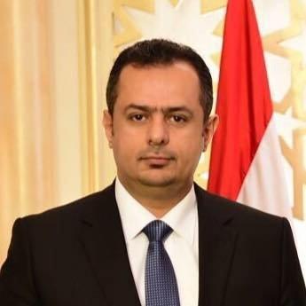 رئيس الوزراء اليمني يرأس اجتماعا لقيادة السلطة المحلية بمحافظة مأرب