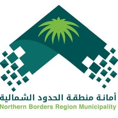 أمانة منطقة الحدود الشمالية تنفذ جولات رقابية بمحافظة طريف