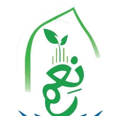 """جمعية حفظ النعم بتبوك تواصل تفعيل مبادرة """"نحفظها لتدوم"""" للحد من هدر الأطعمة"""