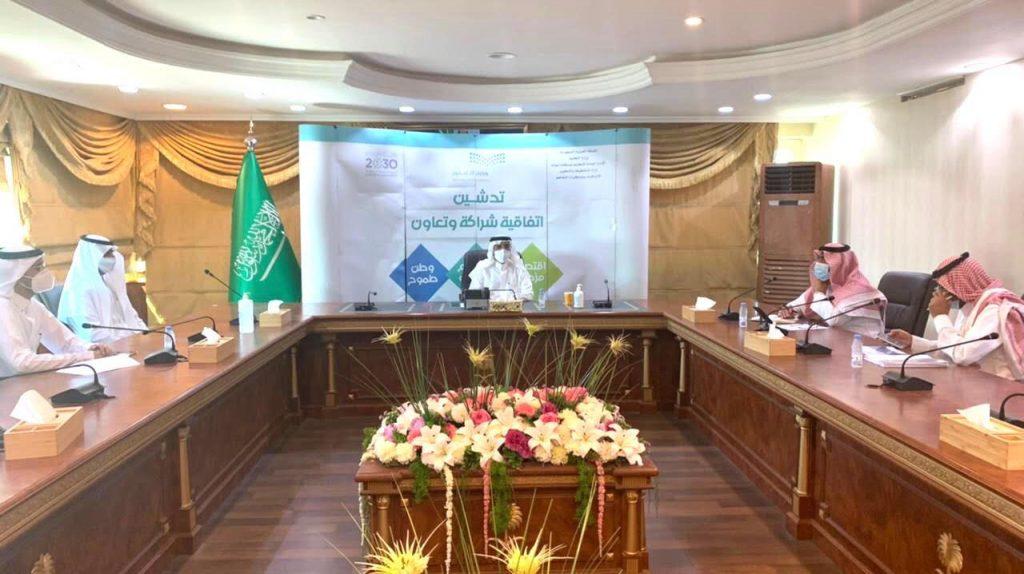 لجنة الاستعداد في تعليم تبوك تعقد اجتماعها الرابع