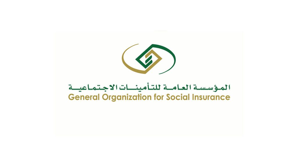 """""""التأمينات الاجتماعية"""" توضح عقوبة تسجيل العامل دون علاقة عمل"""