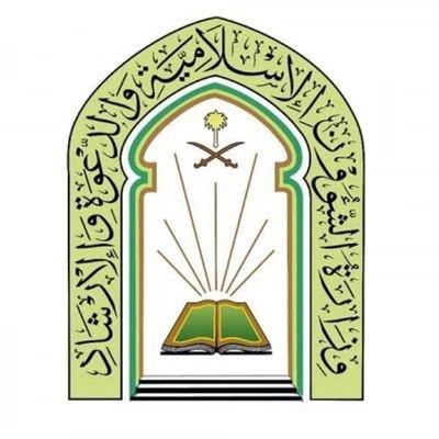 الشؤون الإسلامية: صلاة العيد بعد شروق الشمس بربع ساعة مع تشديد الاجراءات الاحترازية