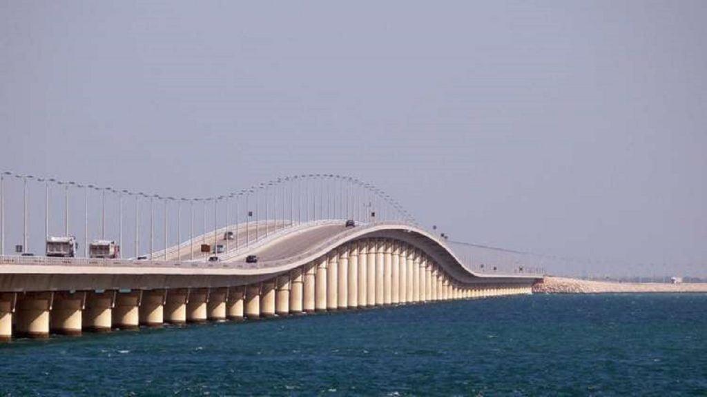 إجراءات الدخول إلى المملكة عبر جسر الملك فهد