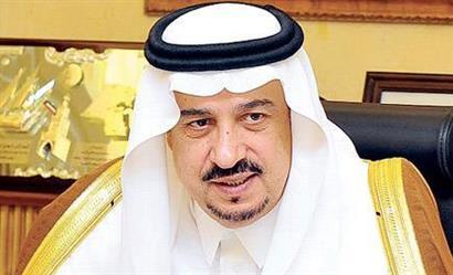 أمير الرياض يرعى حفل تخرج الدفعة الـ(65) من جامعة الإمام محمد بن سعود الإسلامية
