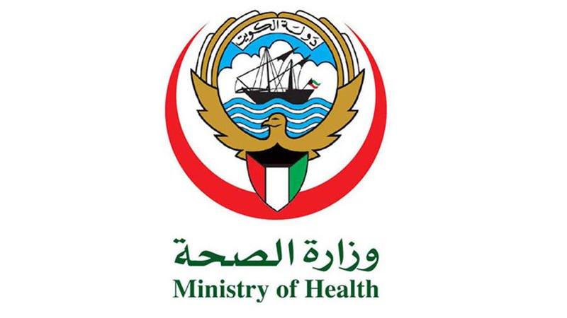 الكويت تسجل 1557 إصابة جديدة بفيروس كورونا