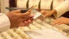 توطين الوظائف بنجران تنفذ جولات تفتيشية على محلات الذهب والمجوهرات بالمنطقة