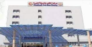 صرف أكثر من 56 ألف وصفة دوائية في مركز القلب بالمدينة المنورة