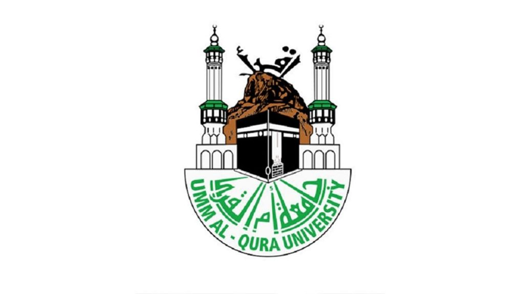 برنامج تدريبي من جامعة أم القرى لتعليم مهارات اللغة العربية لغير الناطقين بها