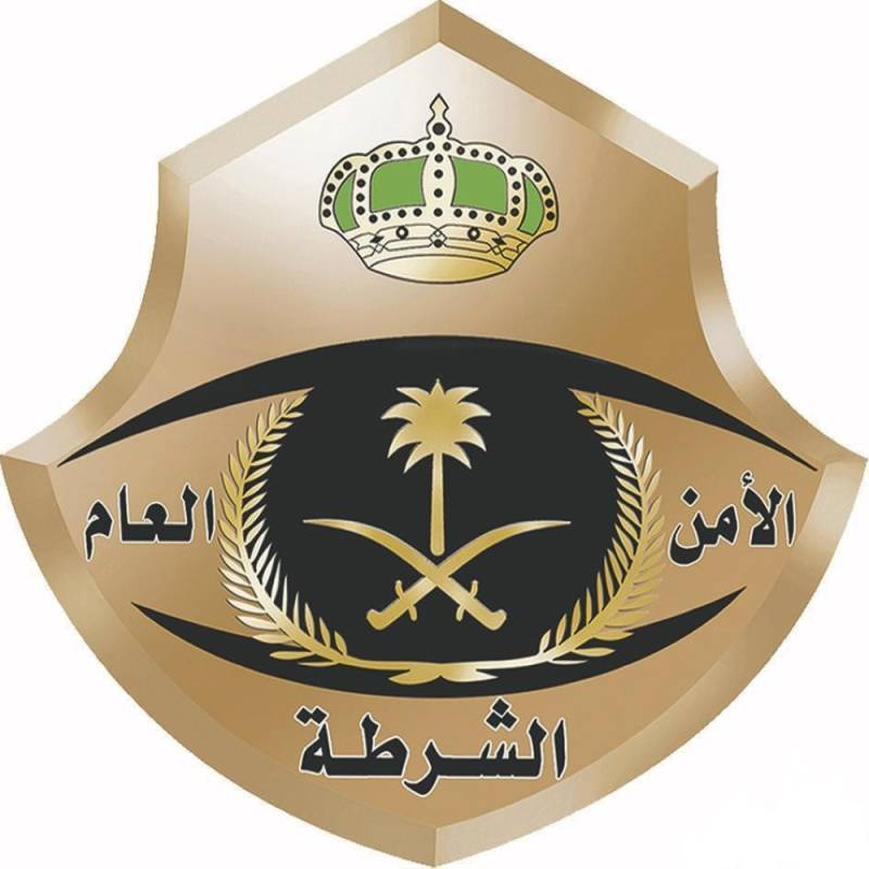 شرطة الرياض : القبض على مخالفَين تورطا في إتلاف أجهزة الصرف الآلي وعثر بحوزتهما على سبائك ذهب