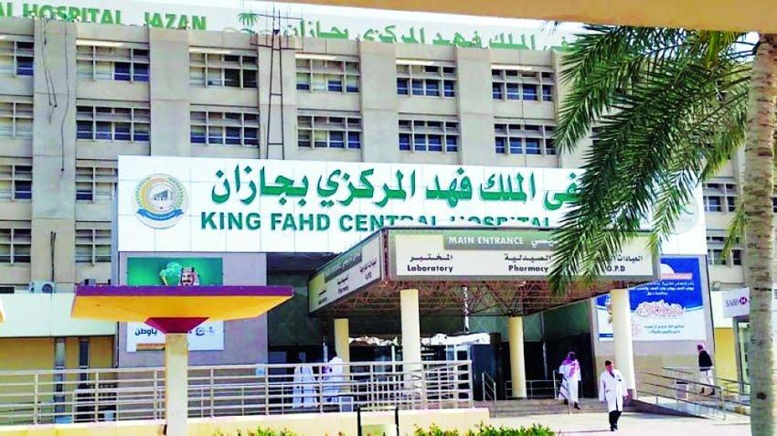 4390 مستفيدًا من خدمات التغذية السريرية بمستشفى الملك فهد بجازان