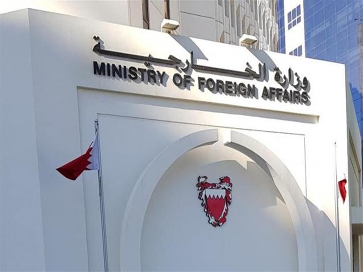 البحرين تدين مواصلة الحوثيين إطلاق طائرات مسيرة تجاه المملكة