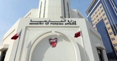 """""""البحرين"""" تعلق على ما يُثار عن لجنة جرائم حقوق الإنسان بإيران"""