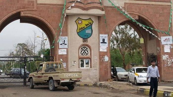 جديد الحوثي.. شهادات جامعية لمن لم يتخرّج من الثانوية!