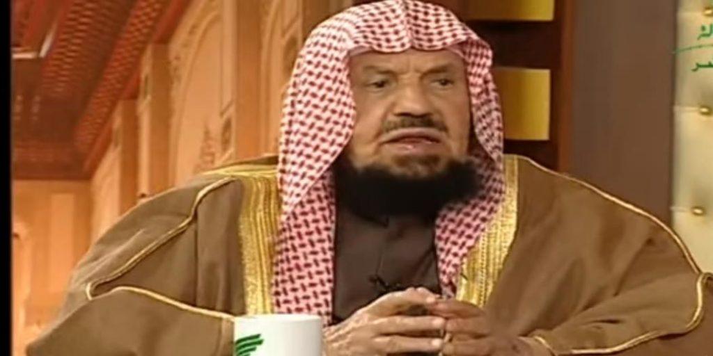 هل يجوز للمرأة الأخذ من مال زوجها إن كان بخيلًا دون إذنه؟.. الشيخ المنيع يجيب