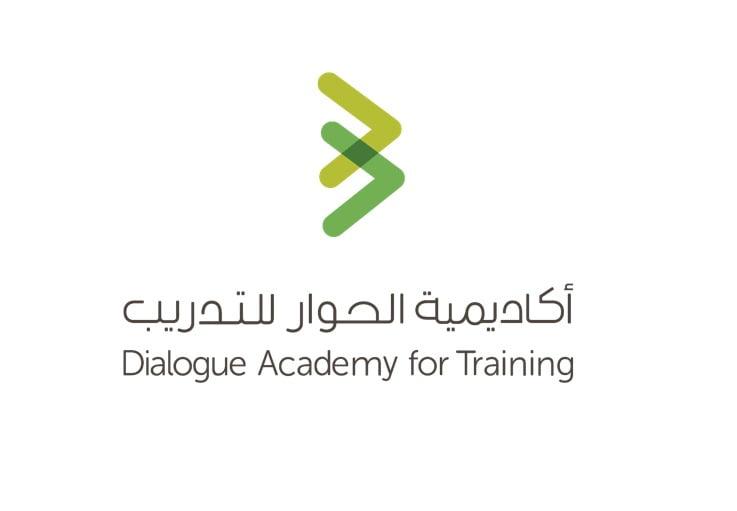 مركز الملك عبدالعزيز للحوار الوطني يستعرض دور الإعلام في تعزيز التعايش والتسامح وترسيخ قبول التنوع والاختلاف
