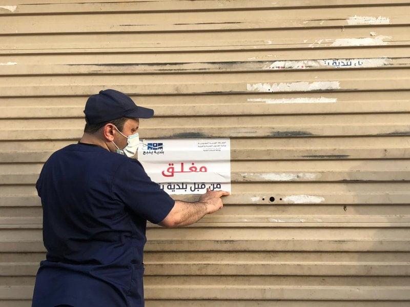 إغلاق 6 مطابخ ورصد 13 محلًّا مخالفًا بسبب تدنّي مستوى النظافة في ينبع