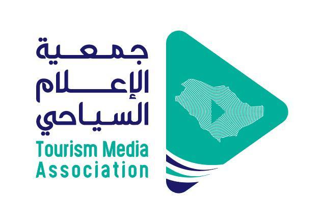 جمعية الإعلام السياحي توقع إتفاقية تعاون مع غرفة أبها