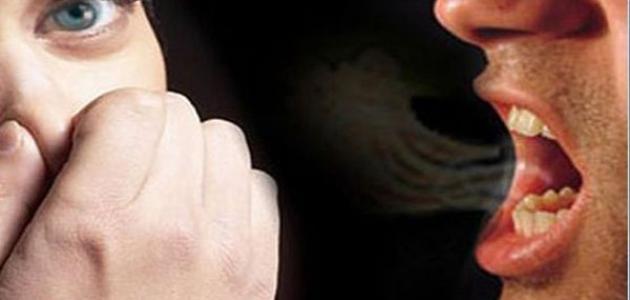 رائحة النفس الكريهة قد تكون عرضًا لأمراض خطيرة.. هنا التفاصيل