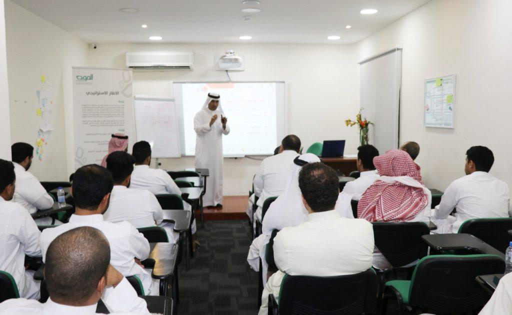 أكثر من 6300 متدرب استفاد من تعزيز مهارات جودة الحياة الاسريةمنذ بداية العام