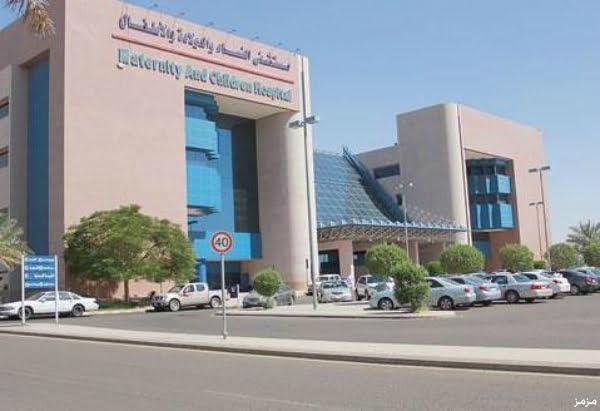 مستشفى الولادة بمكة المكرمة ينجح في إزالة مشبك من مريء طفلة